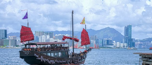 Hong Kong, Connaisseurs du Voyage, Tours du Monde