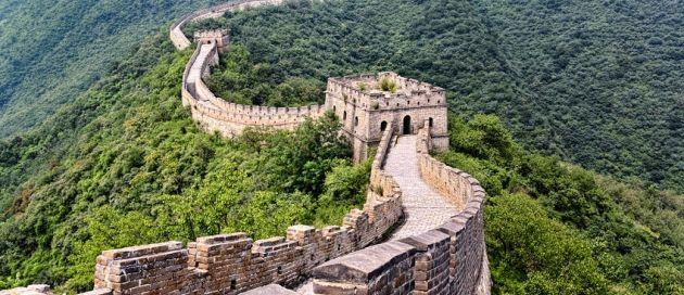 Chine, grands Trains du Monde, Connaisseurs du Vge